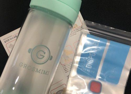 Tritan Disposable& Silicone Inner Bottle 250ml